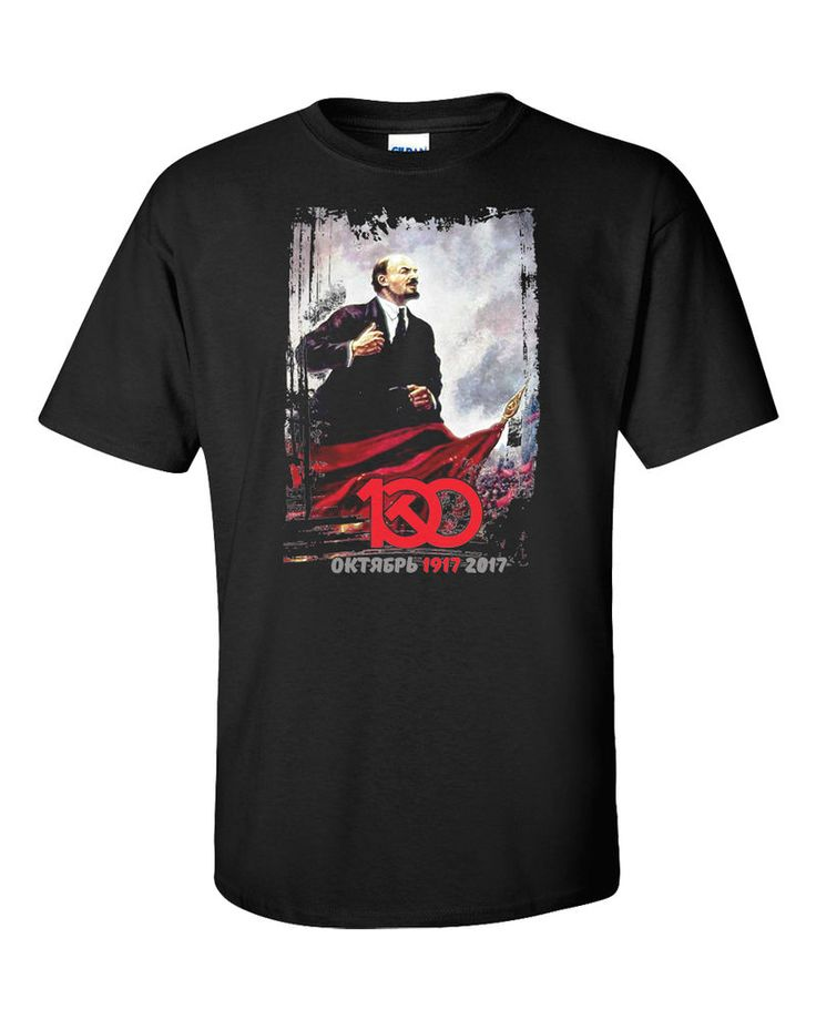Vladimir Lenin T-Shirt Russian Communist Revolution 100 Years 1917 2017 4 Colors #Gildan #GraphicTee