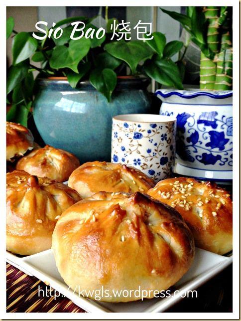 Baked Barbecue Pork Buns or Sio Bao (烧包 / 酥皮叉烧包)