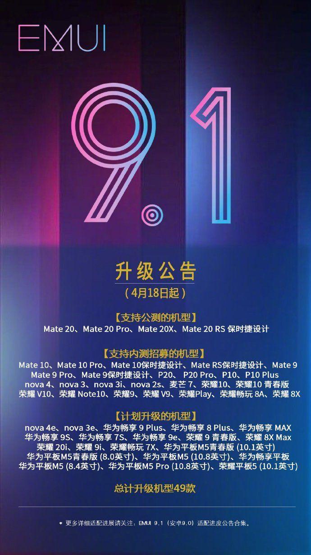 Huawei MediaPad M5 Lite & T5 10 bekommen Android 9 1 Pie und