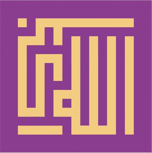 Aimi s monocolour kufi series was inspired by the early