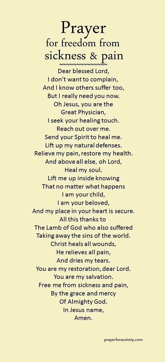 Prayer for freedom from sickness & pain - T