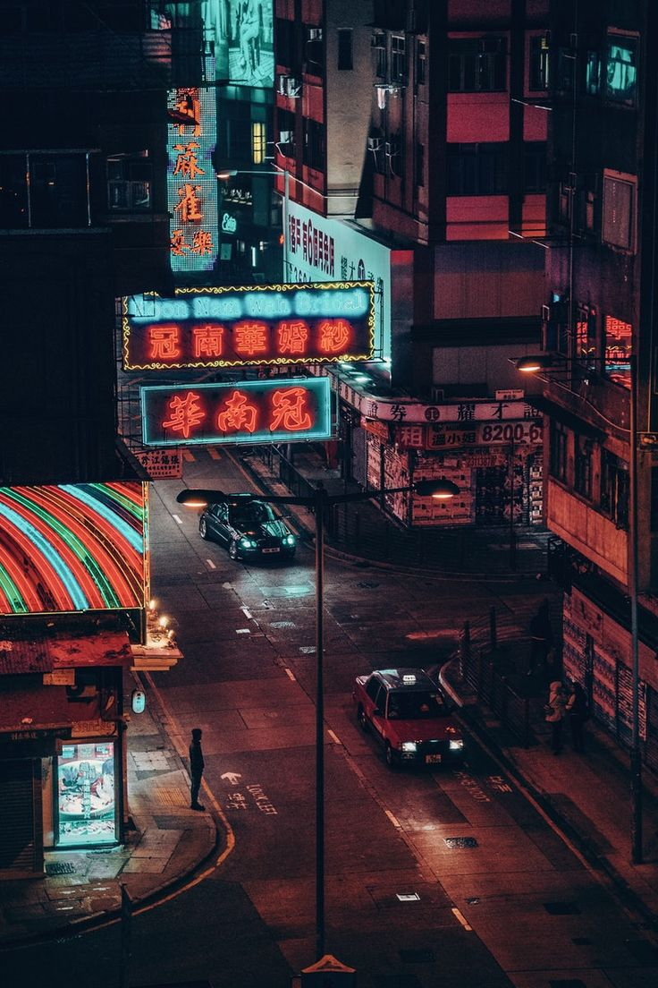 When you die you have to start over,. red lighted building   City aesthetic, Neon wallpaper ...