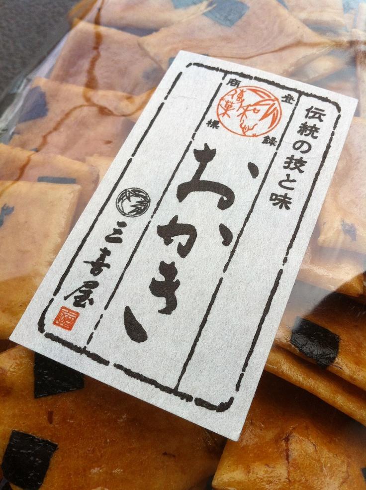 Premium Okaki  【Sen‐mai】 flavored with soy sauce, nori . (MIKIYA.Co.,Ltd - Japan)