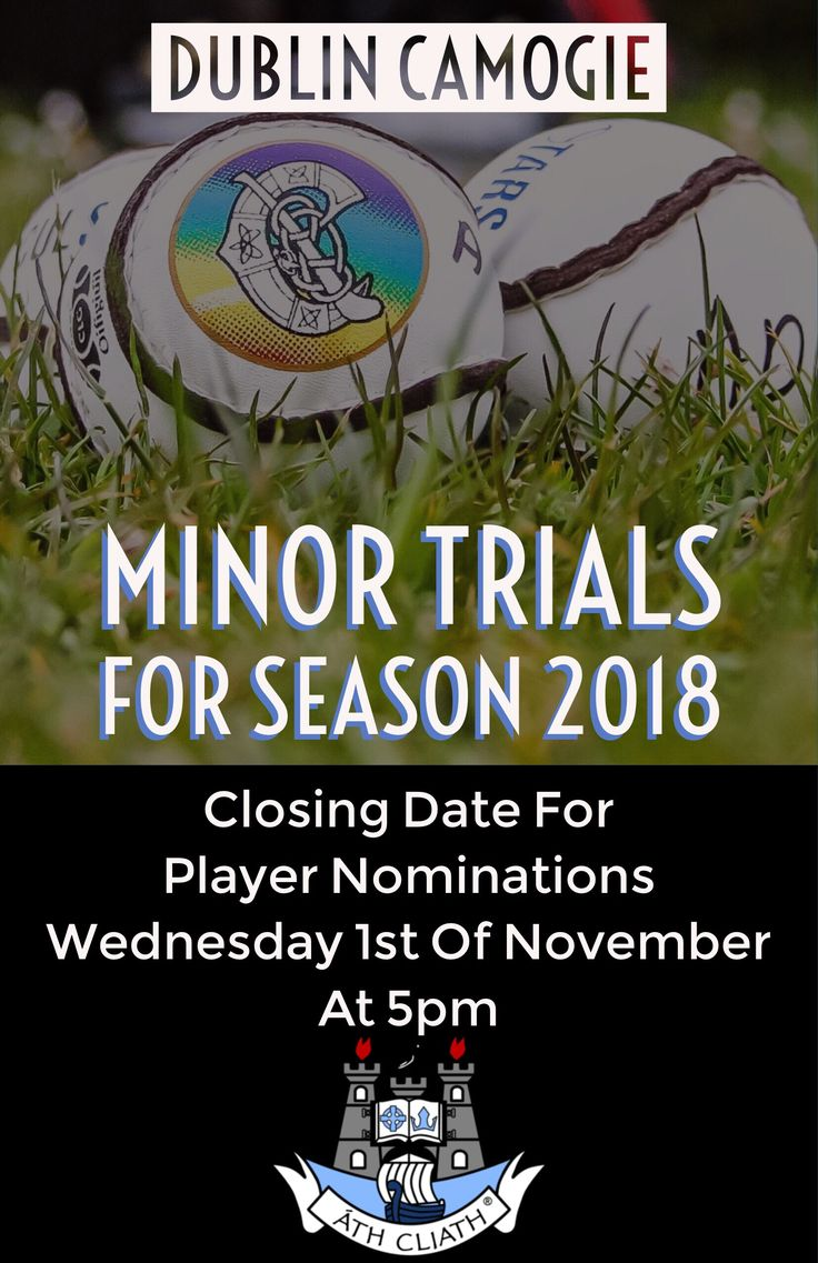 DUBLIN CAMOGIE MINOR NOMINATIONS FOR TRIALS FOR 2018 PANEL - We Are Dublin GAA
