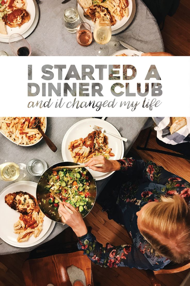 Three years ago, I read a book, got inspired, and started a dinner club. End of story. Kinda. It wasn't a book about dinner clubs necessarily, but the author wrote…
