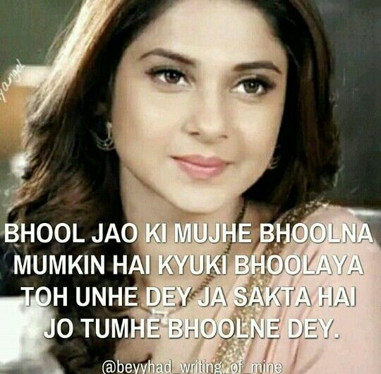 147 best beyhadh lines images on Pinterest | A quotes ...