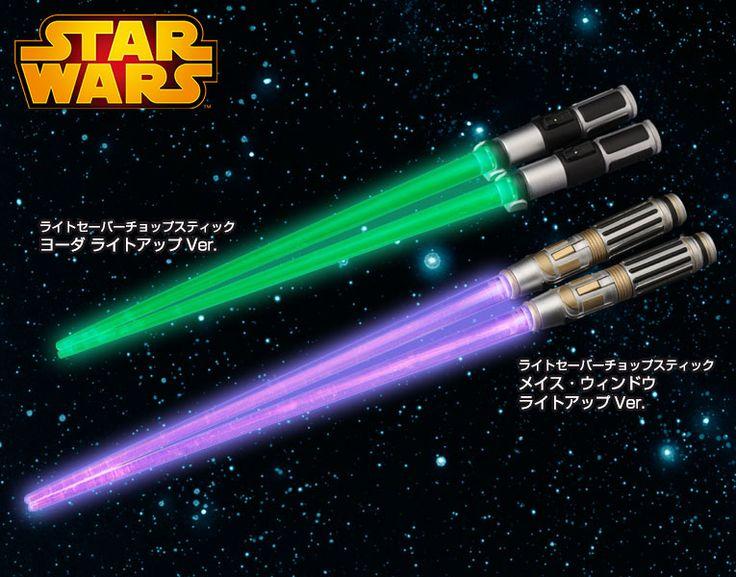 Mace Windu chopsticks! スター・ウォーズ ライトセーバーチョップスティック ヨーダ ライトアップVer./メイス・ウィンドウ ライトアップVer.   KOTOBUKIYA