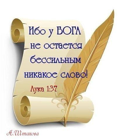 Путь на Голгофу далёк   Яна Костюкова   В этот час   Смотрите смотрите небесный народ   Beautiful cross song, should sing