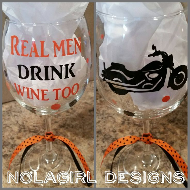 Man Wine Glasses, Wine Glasses for men, Real men drink wine, Dad's Sippy Cup, Motorcycle, My Wife is freaking Awesome, Custom Designed glass
