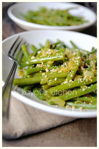Indonesian-Style Green Beans