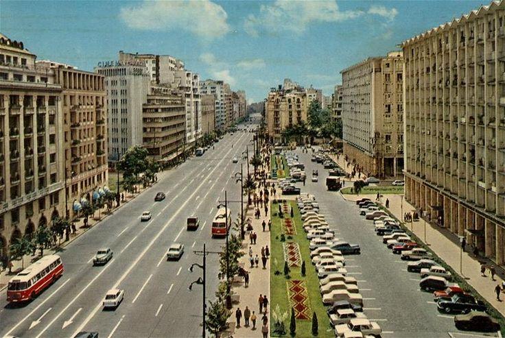 Bd Magheru - ~ 1970