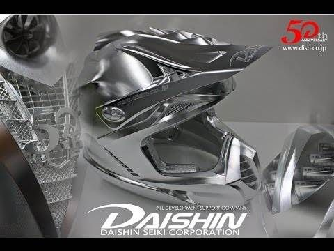 5Axis Machine Cutting HELMET / DAISHIN SEIKI CORPORATION / CNC