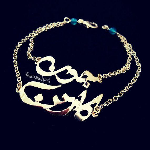 17 Best Ideas About Arabic Jewelry On Pinterest Arabic