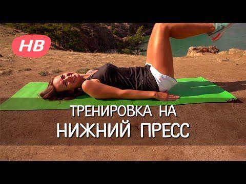 Внимание! После этих упражнений жировые складки на животе исчезнут. - Страница 2 из 2