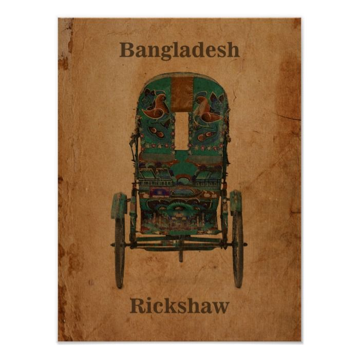 Vintage Poster Bangladesh Rickshaw Zazzle Com In 2020 Vintage Posters Poster Design Custom Posters