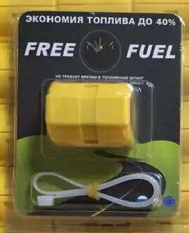 New X powermag magnetic car fuel saver Super Fuel Saver Car Neodymium Magnets Fuel Saver