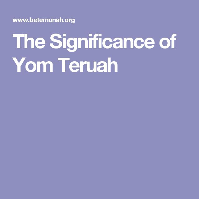 The Significance of Yom Teruah