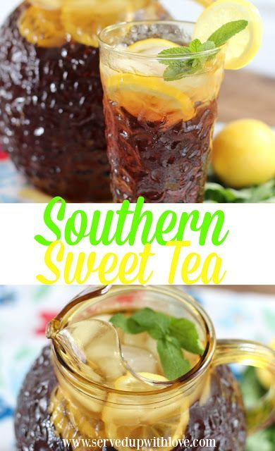 Southern Sweet Tea recipe from Served Up With Love. The ultimate refreshment with a secret to take out all the bitterness. http://www.servedupwithlove.com