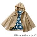 Moomin Srping Coat!!! シロップ. 裏地がかわいい スナフキンみたいなポンチョ風コート フェリシモ