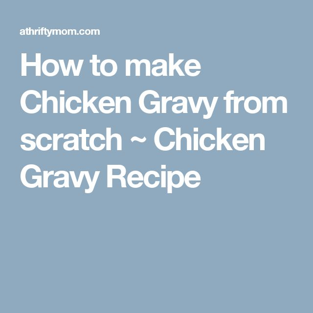 How to make Chicken Gravy from scratch ~ Chicken Gravy Recipe