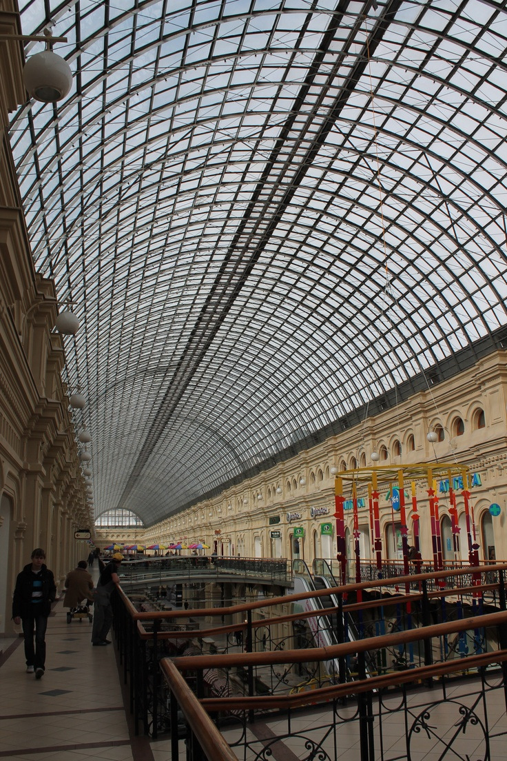 GUM - The most famous shopping mall in Moscow