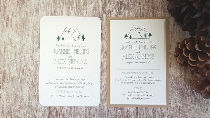 Mountain Wedding Invite ◦ Skiing Wedding Invitation ◦ Hiking Wedding Invitation