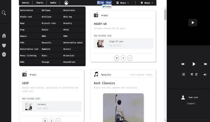 StreamSquid es un nuevo sitio para escuchar música online y gratis de forma legal. Los antiguos usuarios de Grooveshark pueden recuperar sus playlists.