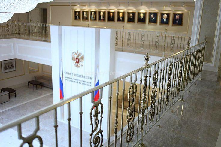 Главное фойе Совета Федерации РФ - «Mercury Forge»