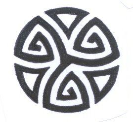17 best ideas about viking symbols on pinterest viking runes viking tattoos and viking tattoo. Black Bedroom Furniture Sets. Home Design Ideas