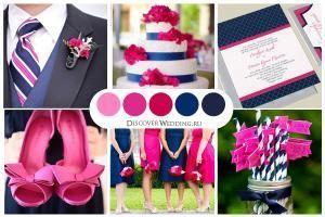 Купить свадебные туфли цвета фуксии