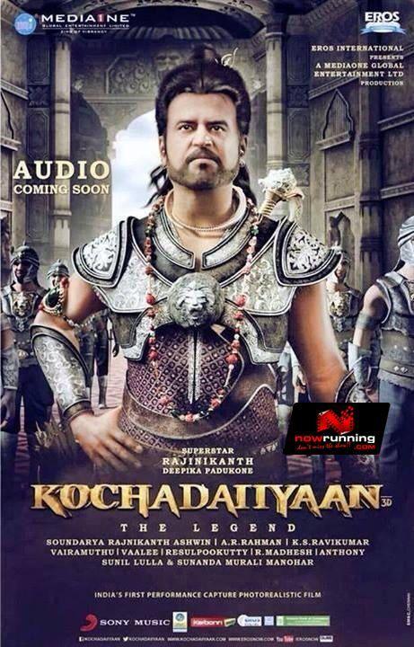 Kochadaiyaan Tamil Movie Poster | Tamil movies, Picture