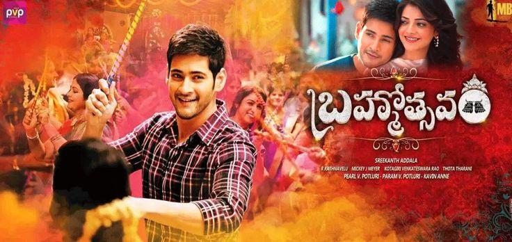 Brahmotsavam Movie Review | Brahmotsavam Telugu Movie Review & Rating