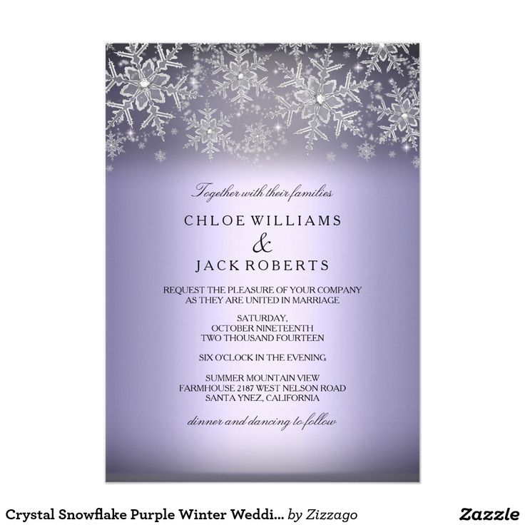 "Crystal Snowflake Purple Winter Wedding Invitation 5"" X 7"" Invitation Card"