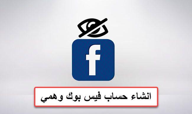 انشاء حساب فيس بوك وهمي مزيف In 2020 Allianz Logo Logos Allianz
