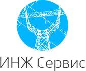Специалисты компании «ИНЖ Сервис» проводят электроизмерения и проверку состояния различного оборудования, приборов, электрических сетей в Москве. Мы работаем в сфере энергетики уже более 10 лет и беремся за проекты любой сложности. Наша электролаборатория оснащена точным и современным оборудованием.