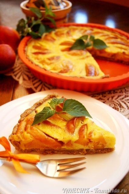 Очень сочный и вкусный фруктовый пирог!!! Тонкий слой песочного теста, упругие персиковые дольки в нежной сливочной заливке - это сочетание мне очень понравилось!!!