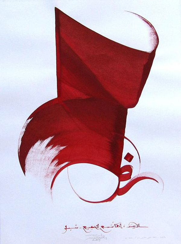 44 Best Images About Silk Scarves On Pinterest Modern