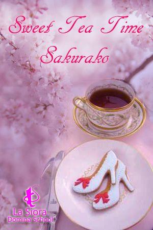 Sweet Tea Time / Sakurako