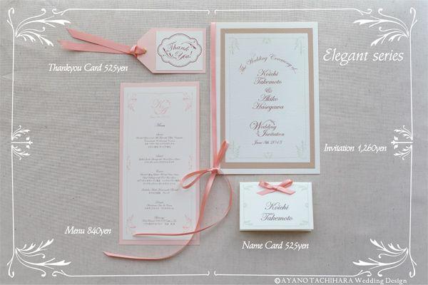 Elegant paper set by AYANO TACHIHARA Wedding Design