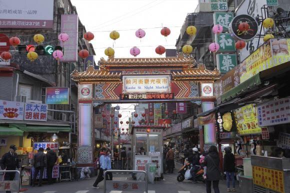Shopping auf den Nachtmärkten von Taiwan - Infos: http://www.reisefernsehen.com/reise-news/reise-news-aus-aller-welt/shopping-auf-den-nachtmaerkten-von-taiwan.php