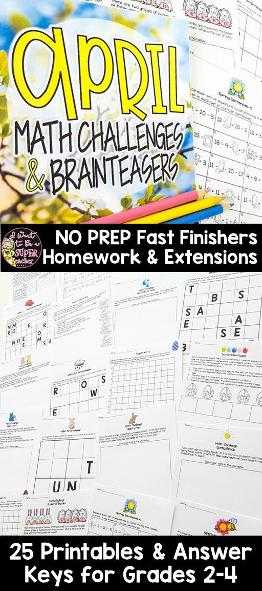 Perfect for math centers or fast finishers. Print-and-go math challenges and brainteasers with holiday and spring themes for April! 25 math printables with answer keys you can use for math groups, homework, fast finishers, holiday centers, or whole class problem solving. April themes include: Easter, April Fools' Day, eggs, bunnies, candy, rain, baseball, lambs, and Spring Break. Recommended as a challenge for grades 2-3.