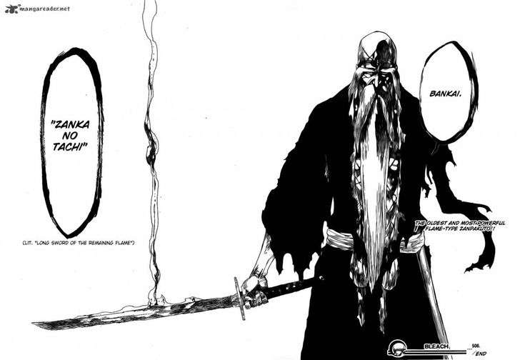 Bankai: Ryuujin Jakka - Zanka no Tachi