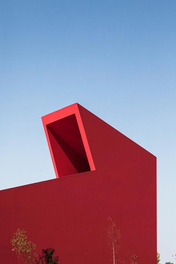 Modern Architecture - House of the Arts in Miranda do Corvo