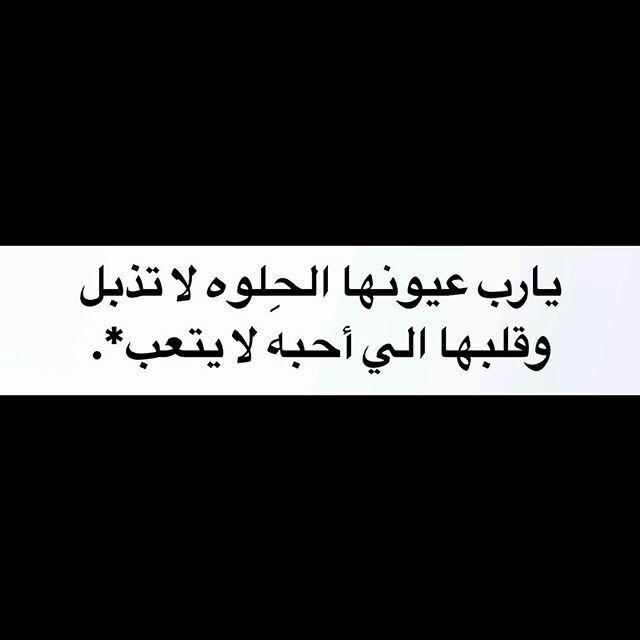 ربي احفظها بعينك التي لا تنام Arabic Calligraphy Movie Posters Calligraphy