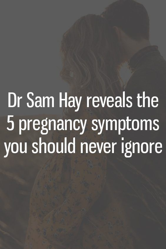 Dr. Sam Hay Reveals 5 Symptoms of Pregnancy That You Should Never Ignore   – All about Parenting, Pregnancy, Toddler, Kids and much more!!