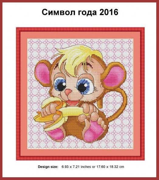 Журналы по вязанию и рукоделию.: Символ года 2016. Схема для вышивания крестом.