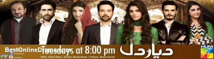 Hum TV Drama Diyare E Dil Latest Episodes Read Best Urdu Novels by famous Writers and novelists at BestOnlineDrama.com. Watch Dramas and Play Games free.