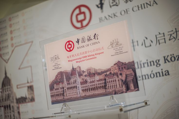 Bank of China RNB Clearing Center opening ceremony - plate