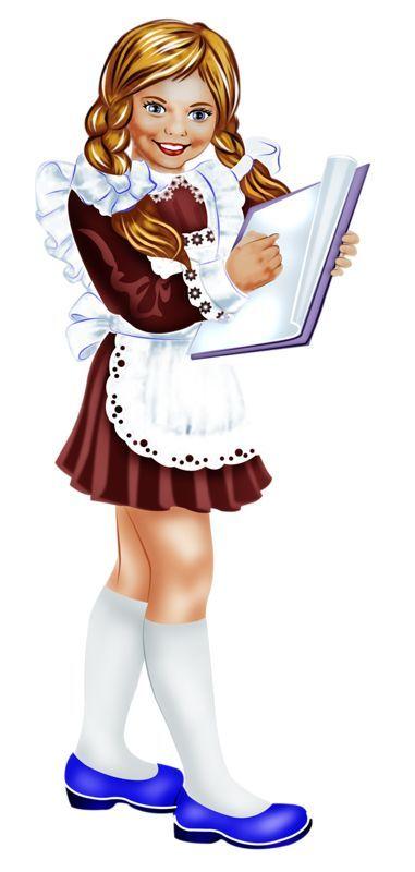 Открытки школьница