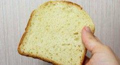 behang-brood-vlekken-muur-verwijderen-schoonmaken-budgi-tips